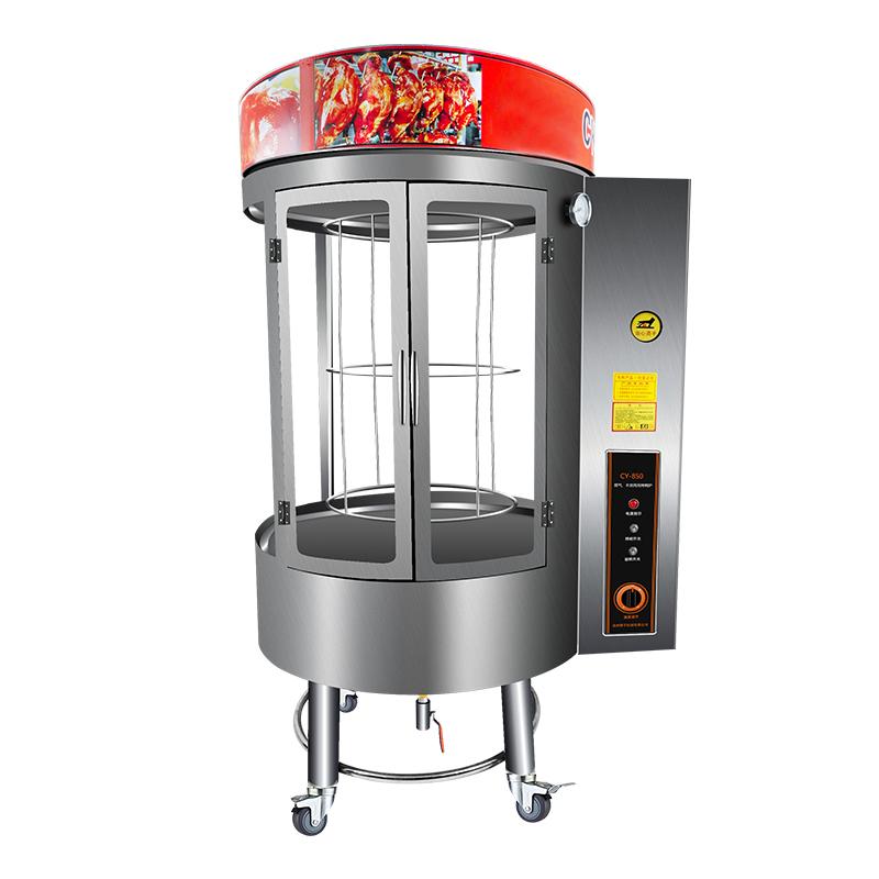 然气木炭两用烤鸭炉CY-850