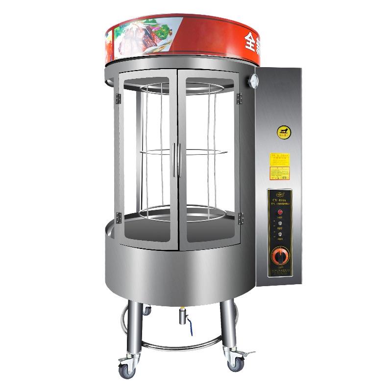 燃气木炭两用烤鸭炉-850A
