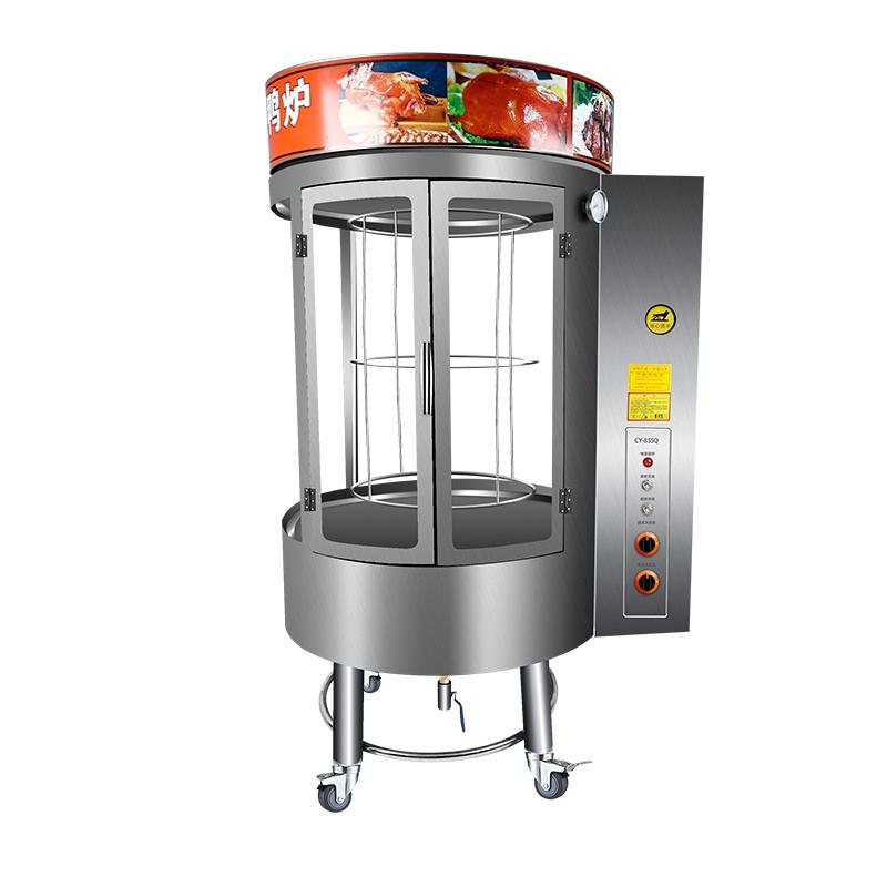 燃气烤鸭炉-CY-850Q