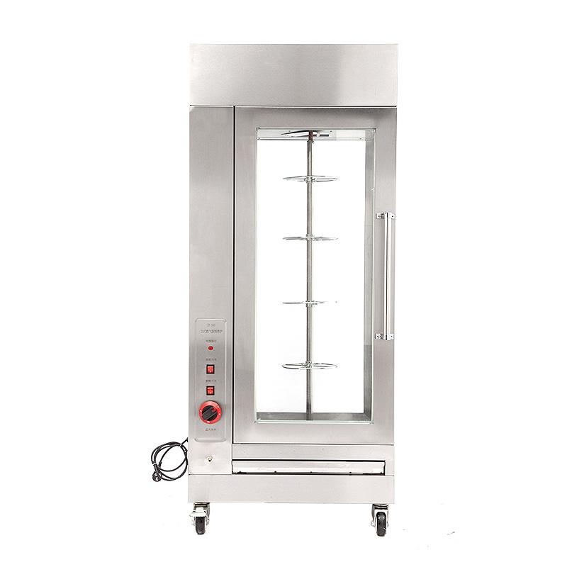 燃气烤鸭炉CY-306