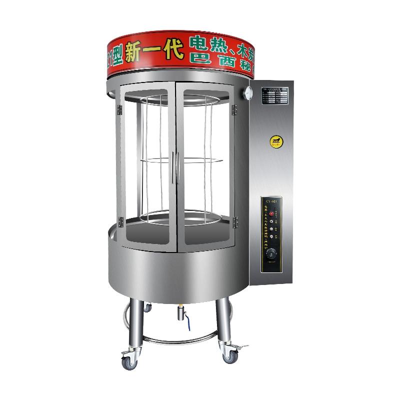 电热木炭两用烤鸭炉CY-821