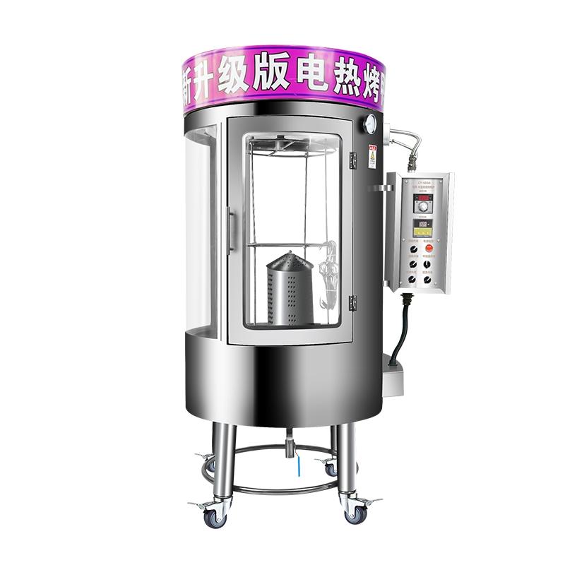 电热烤鸭炉CY-680A