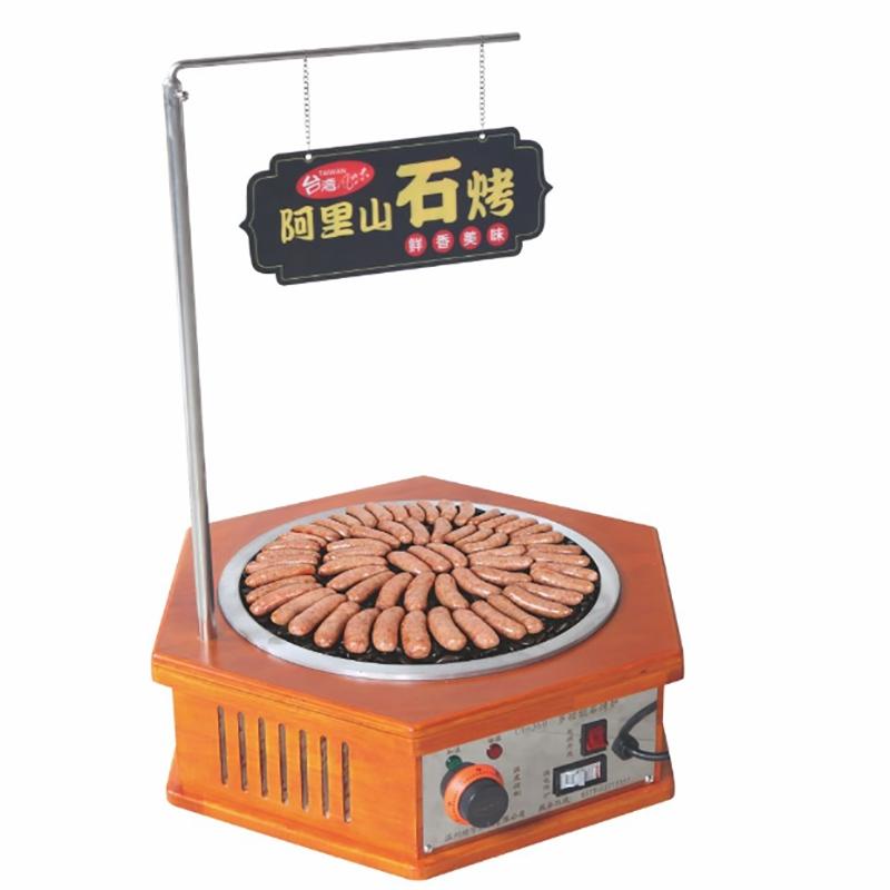 火山石烤肠机CY-360
