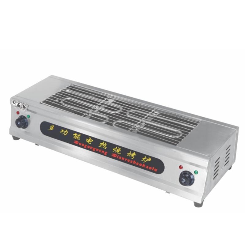烧烤炉CY-930