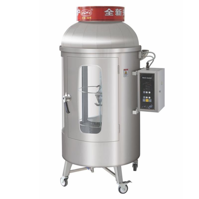 电热烤鸭炉CY-820D